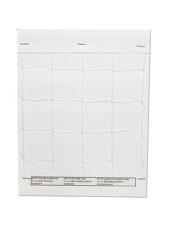 Filet anti pigeons - Coloris blanc - 5 X 5 mètres - Maille 50 x 50mm